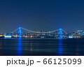 青色にライトアップされたレインボーブリッジ 66125099