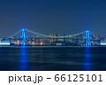 青色にライトアップされたレインボーブリッジ 66125101