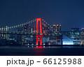赤色にライトアップされたレインボーブリッジ 66125988