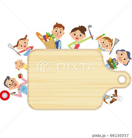 仲良し三世代家族で料理 まな板 横フレーム 66130357