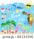 夏の海のイラストセット 66134306