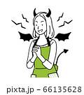 悪魔な女性 66135628