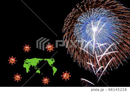 花火を打ち上げてコロナウイルス をやっつけて、世界を元気にするイメージ 66145228