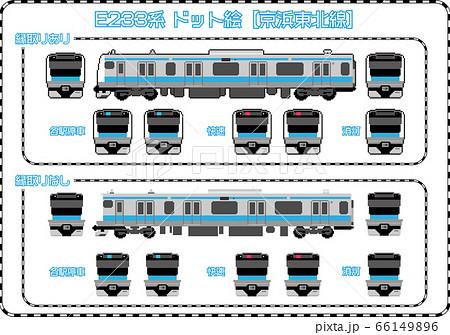 鉄道ドット絵 E233系 京浜東北線 66149896