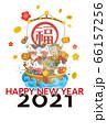 年賀2021 丑年のイラスト 素材 66157256