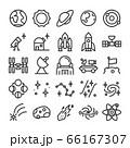 宇宙 宇宙科学 天文学 アイコン セット 66167307