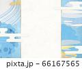 和風背景素材-夏イメージ-清涼感のある和柄-白いコピースペース 66167565