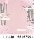 和風背景素材-桃源郷のような雰囲気のイラスト 66167591