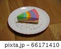 レインボーケーキ 66171410