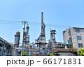 京浜工業地帯 66171831