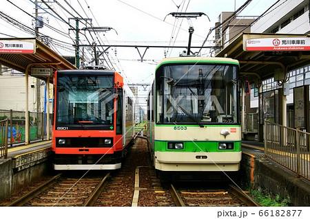大都会の路面電車 都電荒川線・東京さくらトラム 66182877