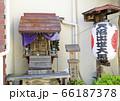 天沼大黒天の祠(東京都杉並区) 66187378