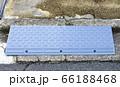 段差を解消するための段差プレート(段差スロープ) 66188468