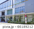 ウェルファーム杉並の複合施設棟(東京都杉並区) 66189212