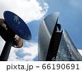 交通標識 と タワービル 66190691