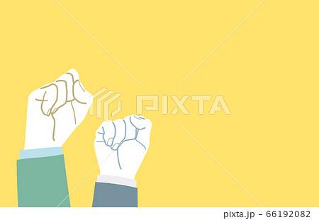 相棒・仲間と共闘 共に頑張るイメージ画像 - 背景あり 66192082