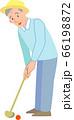 グラウンドゴルフをするシニア男性 66198872