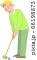 グラウンドゴルフをするシニア男性 66198873