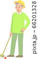 グラウンドゴルフをするシニア男性 66201328