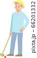 グラウンドゴルフをするシニア男性 66201332