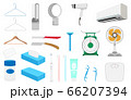 夏の家電と洗面台小物 66207394