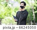 マスクをずらしてドリンクを飲む男性 66245050