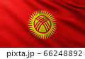 Large Flag of Kyrgyzstan fullscreen background in the wind 66248892