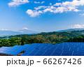 (静岡県)太陽光パネルと富士山 66267426