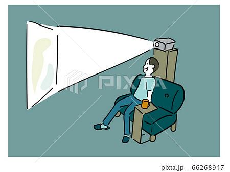 プロジェクターを使ったホームシアターで楽しむ男性のイラスト。 66268947