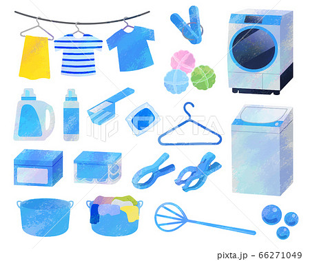 洗濯イラストセット/アナログ風 66271049