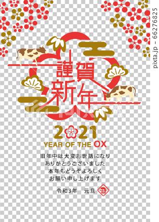 2021牛年新年快乐徽标新年贺卡模板 66276825