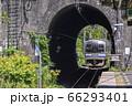 日本遺産の七釜トンネル【JR横須賀線E217系】田浦駅 66293401