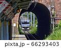 田浦トンネル【JR横須賀線E217系】田浦駅 66293403
