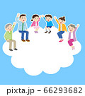 手を振る 座る 家族 フレーム 雲 66293682