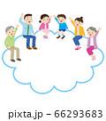 手を振る 座る 家族 フレーム 雲 66293683
