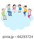手を振る 座る 家族 フレーム 雲 66293724