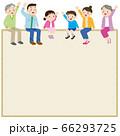 手を振る 座る 家族 フレーム 66293725