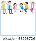 手を振る 座る 家族 フレーム 66293726