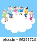 家族 指差し フレーム 雲 66293728