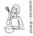 人物 女性 シンプルイラスト クッキング 66299639