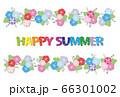 暑中お見舞い HAPPY SUMMER カラフル文字 あさがお 66301002