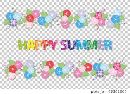 서중 문안 HAPPY SUMMER 다채로운 문자 나팔꽃 66301002