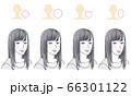 美容_顔型別ヘアスタイルイラスト 66301122