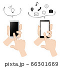 スマートフォンを操作する手のイラストセット 66301669