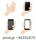スマートフォンを持つ手のイラストセット 66301670
