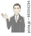 笑顔で手のひらを差し出す男性 66304294