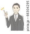 笑顔で指をさす男性 66304295