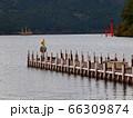 芦ノ湖の桟橋 66309874