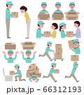 働く配達業者のシンプルなイラストセット 66312193