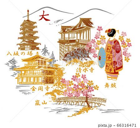 京都めぐり 66316471